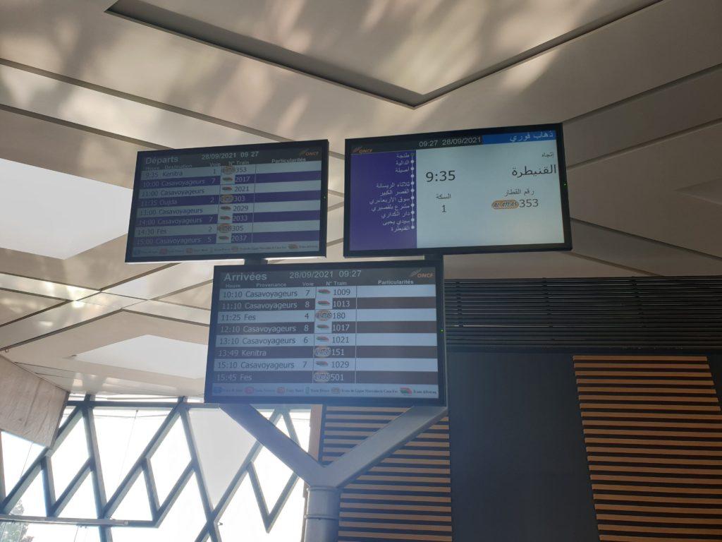 Monitors inside morocco train station